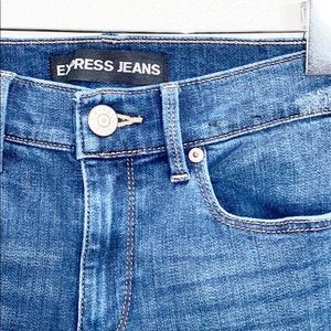 Express Jeans - Express Performance Stretch Skinny Midrise Jeans